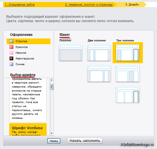 Яндекс Народ — как бесплатно создать сайт и использовать файлообменник