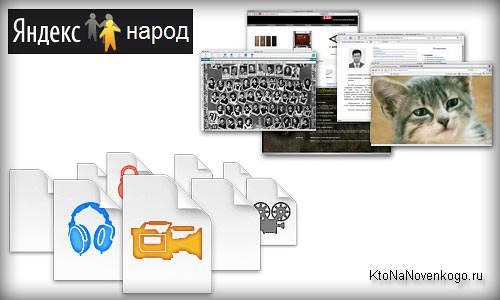 Народ, ру создание бесплатных сайтов хостинг и создание web сайтов в нижнем новгороде