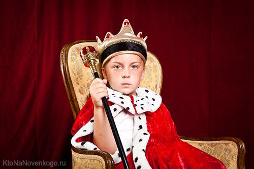 Ребенок на троне