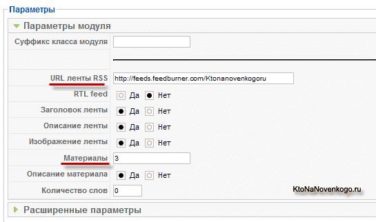 Россия 24 новости 8 часов