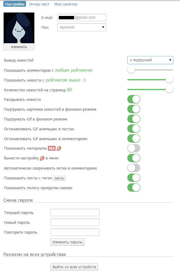 скачать программу для регистрации инстаграм