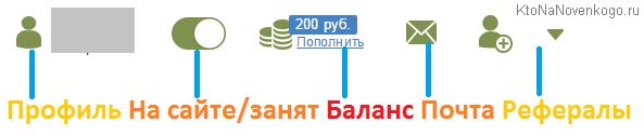 Навигация по ЛайвЭксперт