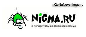 Добавление нового сайта в GoGO.ru