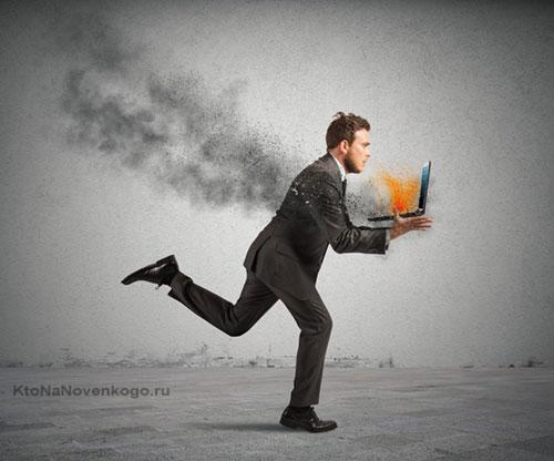 Ноутбук горит