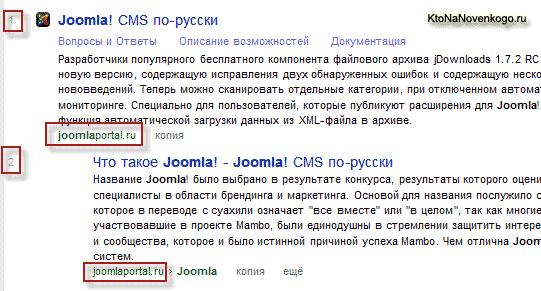 Как работают поисковые системы — сниппеты, алгоритм обратного поиска, индексация страниц и особенности работы Яндекса