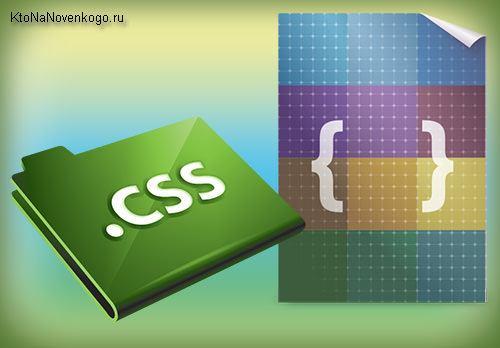 Чередована фона с помощью CSS и nth-child