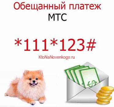 хоум кредит банк челябинск режим работы адреса телефоны