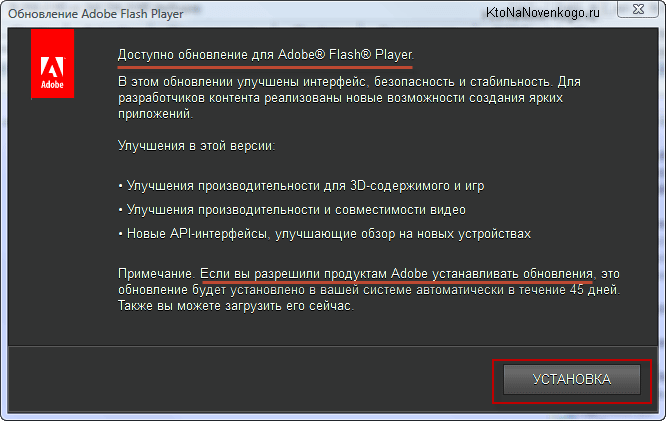 переустановить плагин adobe flash player
