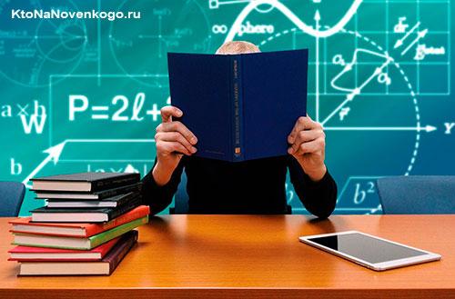 Образование — что это такое, его функции, виды, уровни и ступени |  KtoNaNovenkogo.ru