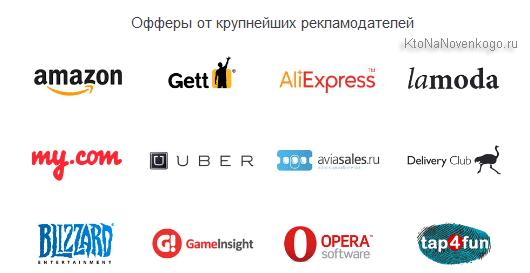 Офферы в Tapclick.biz