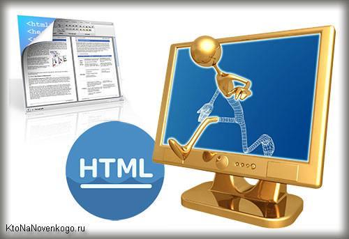 Коллаж на тему работы с Html кодом онлайн