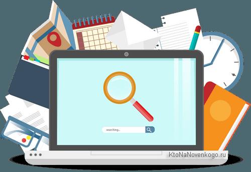 Онлайн-сервисы или бизнес в интернете