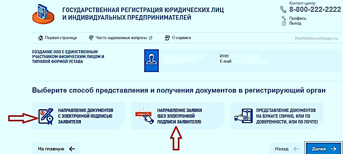 Ответственность за отсутствие по месту регистрации ооо образец заявления по форме р21001 на регистрацию ип
