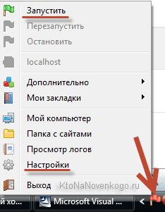После загрузки нужно будет еще нажать на красный флажок, чтобы запустить сервер