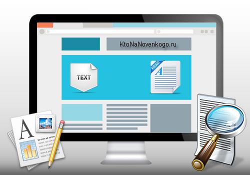 Оптимизация текстов для SEO продвижения
