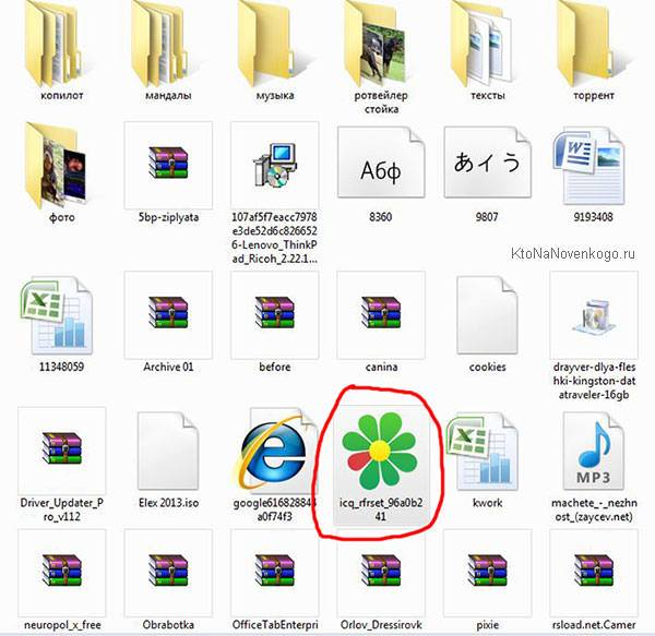 Установка аськи на компьютер