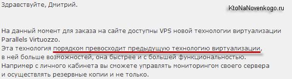 Infobox — самый стабильный хостинг и облачные виртуальные сервера VPS