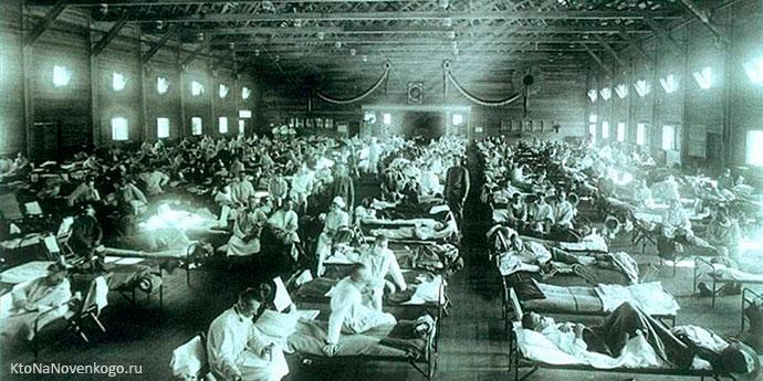 Что такое пандемия