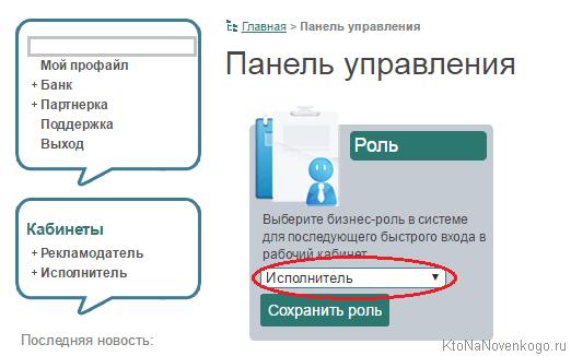 Определитесь во статусов на Forumok.com