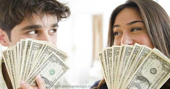 Парочка с долларами