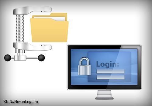 Как поставить пароль на любую папку в Windows