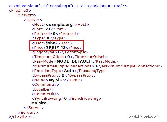 В файлзилле пароли хранятся в открытом виде на компьютере