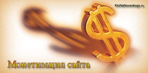 Знак доллара как символ заработка в сети на партнерских программах