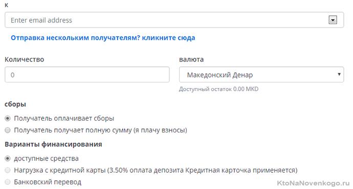 Payza совершает конвертацию валют внутри системы