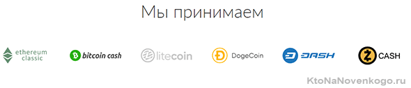 Работа с криптовалютами