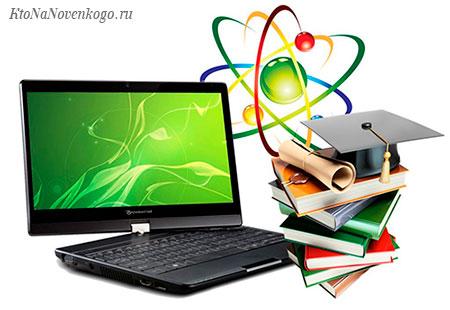 Педагогическая технология: понятие и  классификация