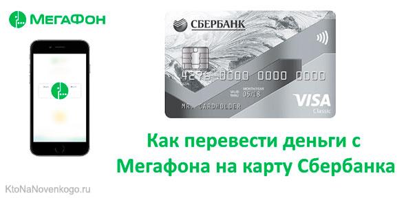 Досрочное погашение потребительского кредита в сбербанке условия калькулятор
