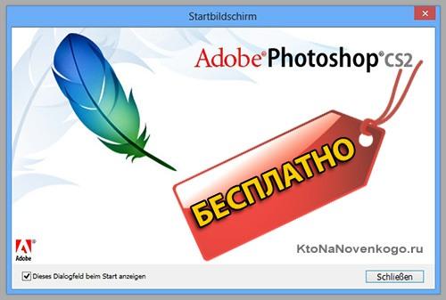 Фотошоп онлайн бесплатно на русском / photoshop online.