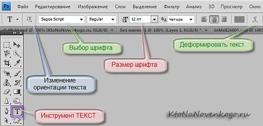 Как сделать подчеркнутый текст в html - Extride.ru