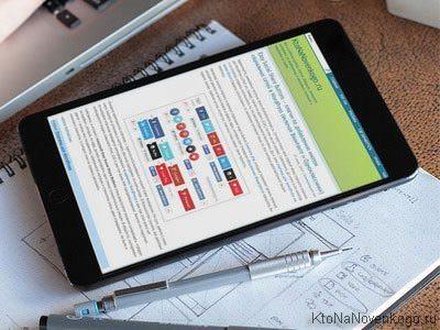 Готовые шаблоны для вставки ваших картинок или скриншотов