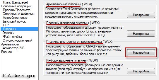 Программы типа ворда - 7