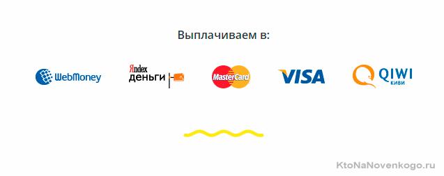 платежки и банковские карты