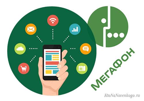 Как проверить и отключить платные подписки на Мегафоне