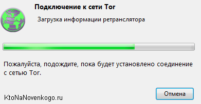 Подключение браузера к сети Тор при запуске