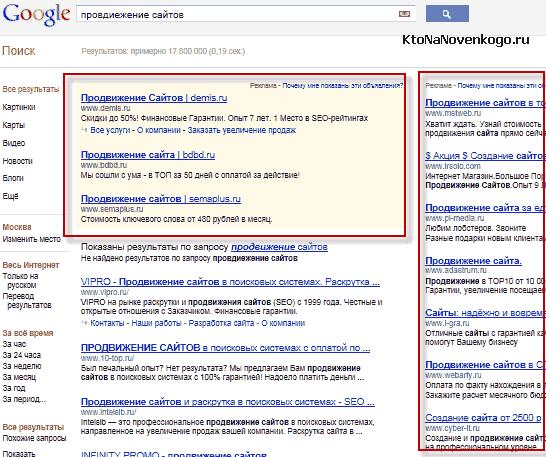 Реклама от гугл себе на сайт теория интернет-коммуникация реклама сайт образование