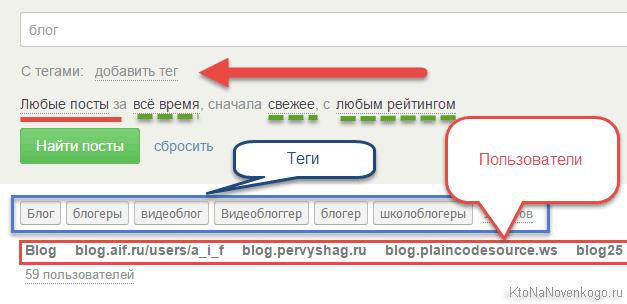 Поиск пользователей и постов пикабу