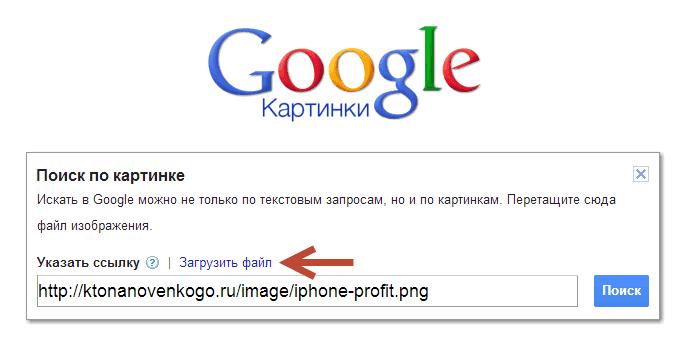 Поиск Изображений Гугл По Образцу - фото 6