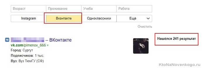 Сортировка по соц.сетям