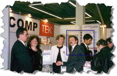 Основатели Яндекса на выставке СофтТул в 1997 году