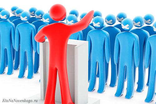Коллаж на тему политического режима и лидерства