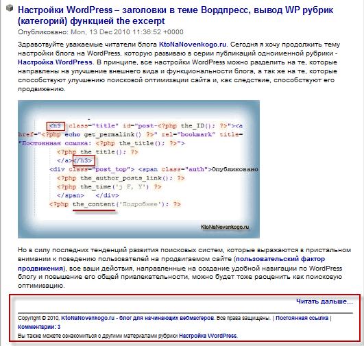 Как создать свой сайт распишите всё как надо сделать email secundum mail ru разработка уникальных сайтов создание сайтов