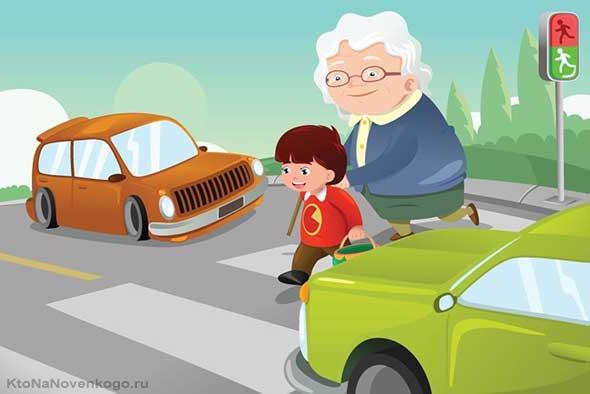 Помощь бабушке