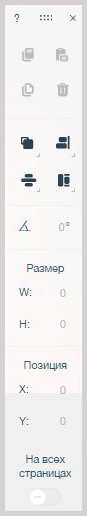 Панель масштабирования в редакторе Wix