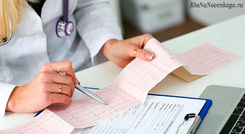 Пониженное давление: причины и симптомы