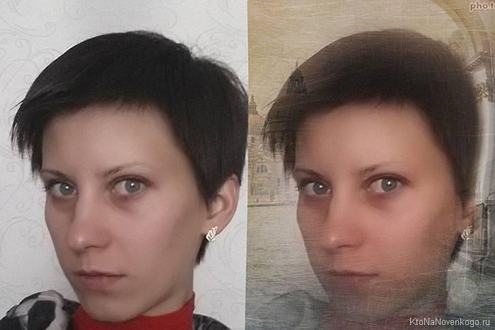 ретушь портрета на аватарку