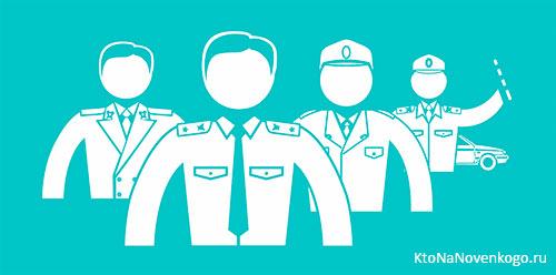 Какие органы называют правоохранительными —  их функции и виды
